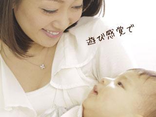 抱きかかえた赤ちゃんに笑いかける母親