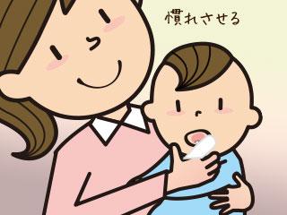 ガーゼを赤ちゃんの口の中に入れる