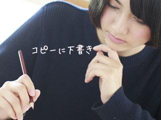 鉛筆で書き込む女性