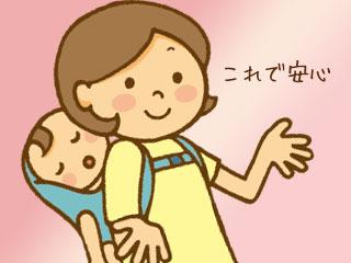 赤ちゃんをおんぶする母親