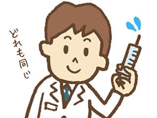 注射器を持つ医者