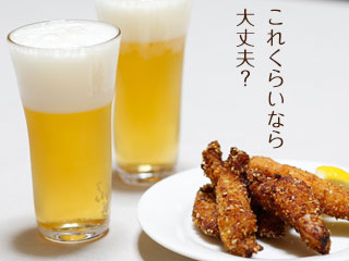 グラスのビールとおつまみ