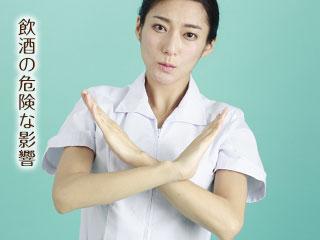 NGサインを出す看護師