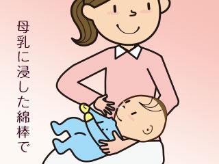 綿棒で赤ちゃんの鼻を洗浄