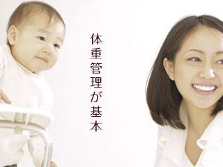 母親と乳児