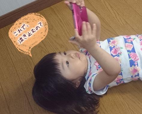 赤ちゃんが泣き止むアプリ!子育て中のママが愛用する7選