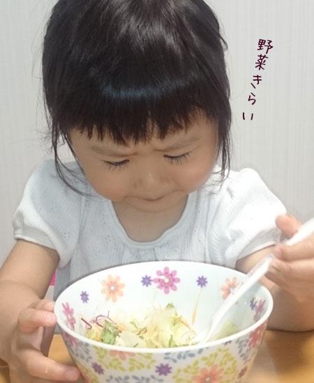 サラダを食べる子供