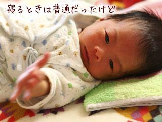 眠りにつく赤ちゃん