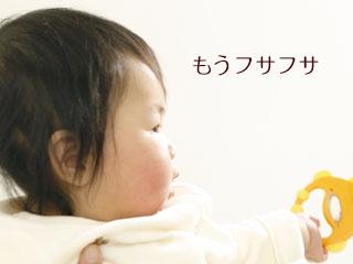 ふさふさの髪の赤ちゃん