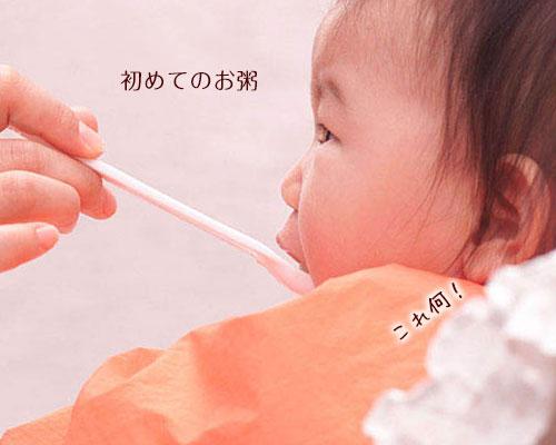 スプーンを口に入れる赤ちゃん