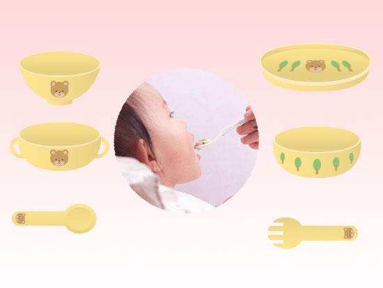 離乳食用食器と赤ちゃん