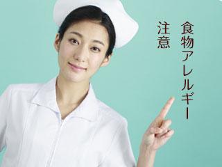 注意文を指差しする看護師
