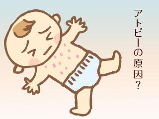 アトピーの発疹が出た赤ちゃん