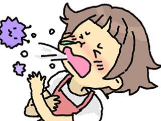 咳き込む女子