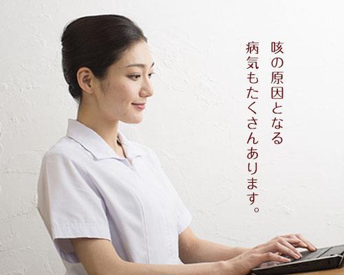 パソコンで調べる看護師
