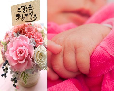 【二人目の出産祝い】定番12選の選び方のポイントは?