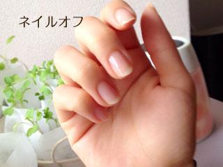 ネイルオフの女性の手