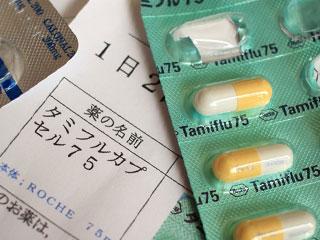 タミフル薬剤カプセル