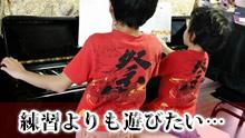 ピアノを練習しない子への上手な対応!NGワードにご用心