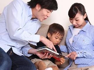 マイナンバー制度について考える家族