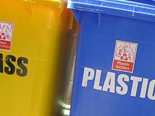 ガラスとプラスチックを入れるゴミ箱