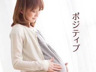 笑顔でお腹をさわる妊婦