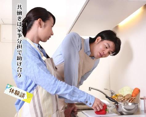 共働きは家事分担が大事!喧嘩にならない助け合い方15