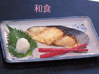 小皿の焼き魚