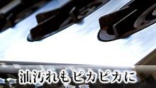 151026_stoveburner-cleanup2