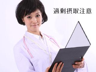 ファイルを見る女医