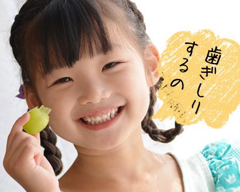 子供の歯ぎしりは遺伝?ストレス?ひどい原因と治し方8つ