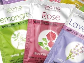 アロマの香りが癒される3種類の入浴剤