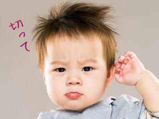 髪の毛が立った赤ちゃん
