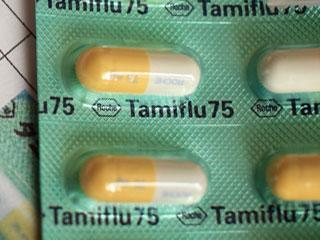 タミフルカプセル剤
