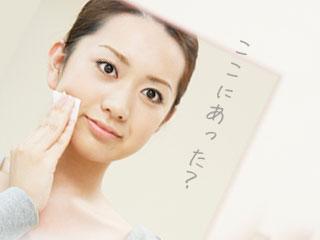 鏡に映る女性の顔