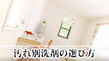 くすんだ壁紙を徹底掃除!汚れ別の効果的な洗剤&掃除法