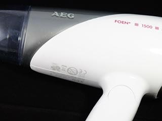 パソコン掃除のエアダスター代わりに使えるドライヤー