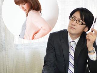 妊婦の女性社員を思い浮かべる上司の男性