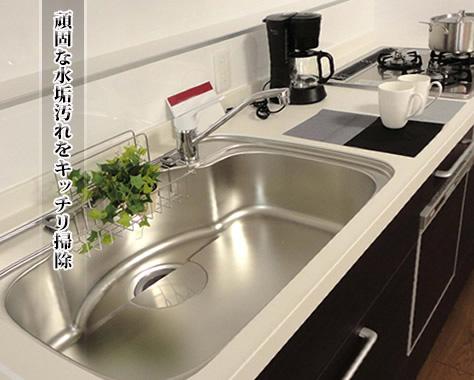 頑固なシンクの水垢を撃退!キッチンをピカピカに保つ方法