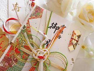 祝い事に渡される祝儀袋