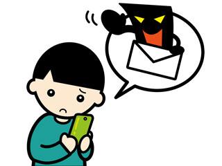 メールを見て困る小学生