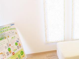 子供がいる家庭でも綺麗にしている壁紙