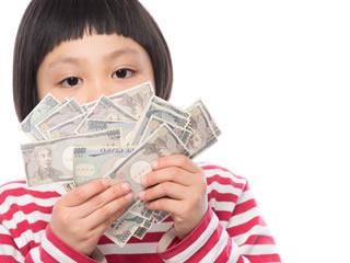計画通りに貯金が溜まり見せびらかす子供