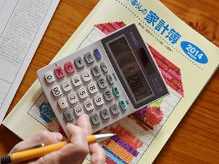 毎月家計簿を付ける計画性のある会計士