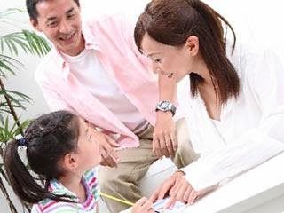 楽しく勉強する夫婦別姓の家庭