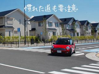 交差点を左折する自動車