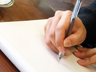 家計簿代わりに利用される白紙のノート
