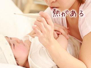 赤ちゃんの熱を計る母親