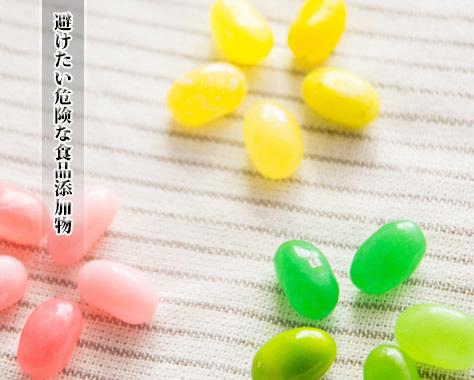 危険な食品添加物一覧!安全な食生活を守るためにできること