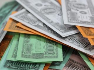 仮想世界のマイナンバー導入で使われた紙幣